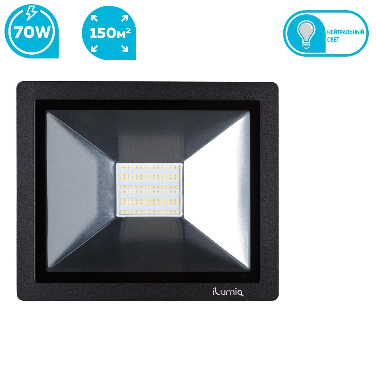 Світлодіодний прожектор Ilumia 044 FL-70-NW 70W 4000К 7000Lm