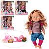 Інтерактивна лялька 42 див., горщик, пляшечка, фен, посуд, звуки(рос), п'є-пісяє, 4 види, батарейки