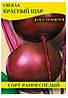 Насіння буряка, столовий Червона Куля, 0,5 кг