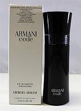 Мужская туалетная вода Armani Code Giorgio Armani tester (реплика)