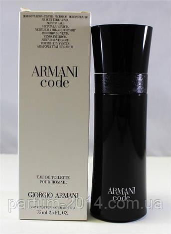 Мужская туалетная вода Armani Code Giorgio Armani tester (реплика), фото 2