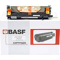 Копи Картридж (Фотобарабан) Совместимый BASF для Canon Аналог 0388B002 (BASF -KT- 95d41be3f5911