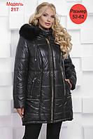 Зимняя женская куртка М-217, в расцветках (р.52-62 ) чёрный