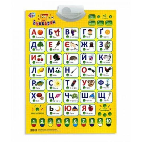 Плакат 7031 Букварик Play Smart украинский язык
