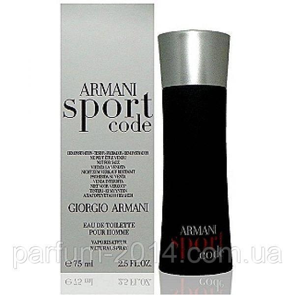 Мужская туалетная вода Armani Code Sport tester (реплика)