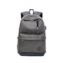 Мужской рюкзак Augur Deyizu серый eps-7013, фото 2