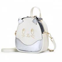 Женский мини рюкзак Kelly Сat серебряный eps-8043, фото 3