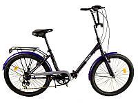 Городской дорожный велосипед АИСТ Люкс Smart 24.2.1, фото 1
