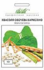 Семена фасоли Карнелино белая  10 г