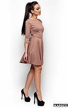 Платье с V-образным вырезом на спине Karree бежевое, фото 2