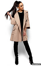 Женское пальто Karree Зарина, бежевый, фото 2