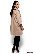 Женское пальто Karree Зарина, бежевый, фото 3
