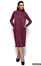 Женское платье Karree Меган, бордо, фото 2