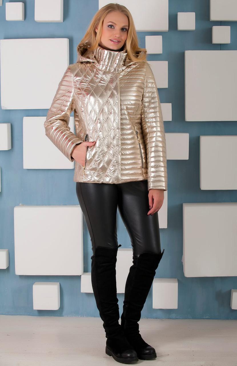 Красивая осенняя  куртка цвет GОLD , большие  размеры 44-60