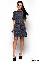 Женское платье Karree Стефани, синий, фото 2