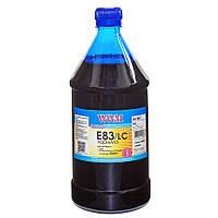 E83/LC-4 Чернила (Краска) Light Cyan Светостойкие Водорастворимые (Водные) 1000г