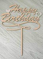 Топпер на торт Happy Birthday