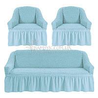 Универсальные чехлы Karven на диван и 2 кресла светло-голубого цвета