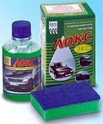 Локс эко натуральный концентрат для уборки Арго очистка стекол, автомобиля, шампунь, пятновыводитель, полироль