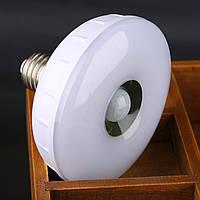 Led лампа с датчиком освещенности и движения 9W
