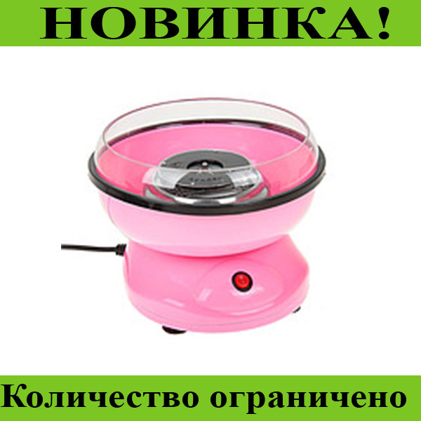 Аппарат для приготовления сахарной ваты маленький Candy Maker (W-24)!Розница и Опт