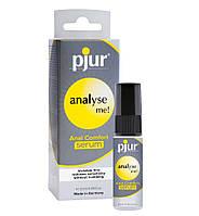Расслабляющая сыворотка для анального секса Analyse me!! Serum 20 ml