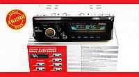 Автомагнитола Pioneer 1012BT Bluetooth ISO RGB подсветка FM, USB, SD, AUX, фото 1