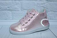Демисезонные ботинки на девочку тм Clibee, р. 20,21,22,25