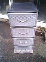 Комод пластиковый на 4 ящика серый