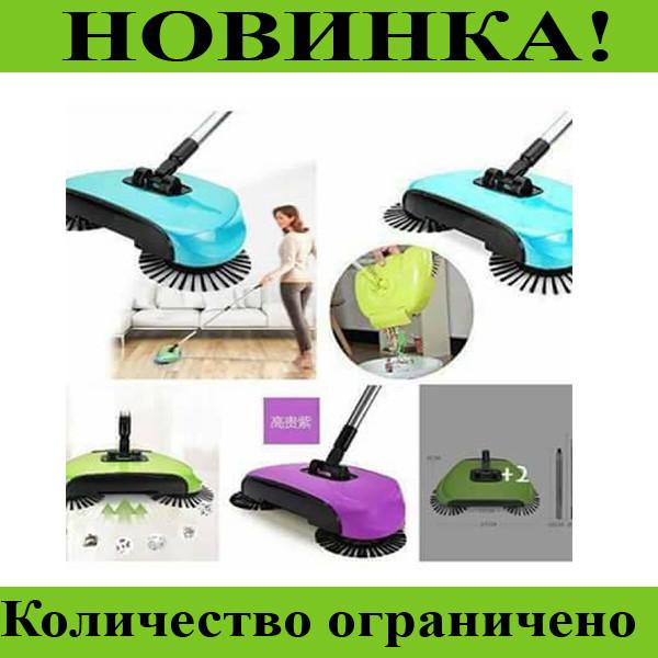 Механическая швабра для уборки Smart Dustman!Розница и Опт