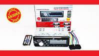 Автомагнитола Pioneer 1013BT Bluetooth ISO RGB подсветка FM, USB, SD, AUX, фото 1
