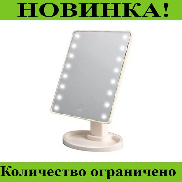 Зеркало с подсветкой!Розница и Опт