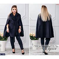 Пальто кашемировое с поясом батал размеры 46-48-0-52-54- efc77a3662f95