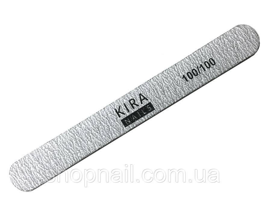 Пилка для ногтей Kira Nails, прямая 180/180, стандарт