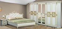 Набор спальни Аманда с шестидверным шкафом (Скай)