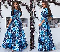 591959b0ffe Цветочное ментоловое платье оптом в Украине. Сравнить цены