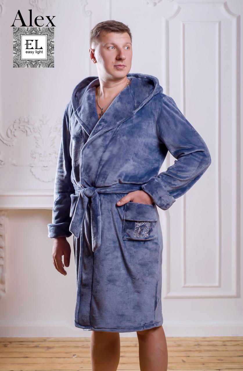 Теплый халат мужской из мягкой махры.Украина. Easy Light Alex