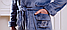 Теплый халат мужской из мягкой махры.Украина. Easy Light Alex, фото 3