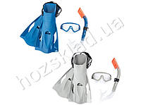 Набор для плавания, маска, трубка, ласты Bestway - 25020