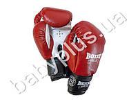 Перчатки боксерские 8oz (кожа 0,8-1мм, нап. -пенопоролон) красные