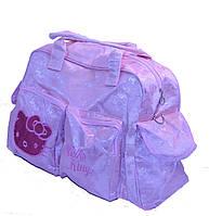 Дорожная сумка HK. rose