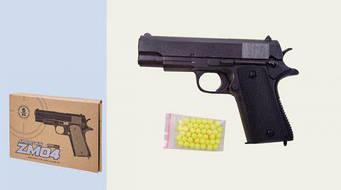 Пістолет металевий ZM 04 стріляє круглими пластиковими кулями 6 mm.