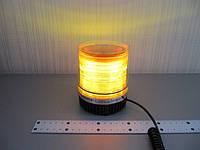 Проблесковый маячок LED1-18  желтый , светодиодный на магните ,   стробоскопический 12В.