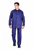 Костюм рабочий (диагональ) брюки, т.синий