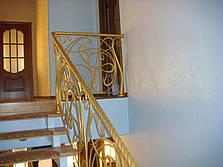 Кованые перила золото, фото 3