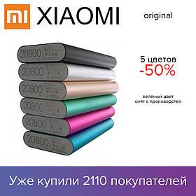Xiaomi Mi 20800 mAh Power Bank | Зарядное устройство, внешний аккумулятор, повер банк, батарея 2018