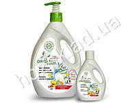 """Органический гель для мытья детской посуды,игрушек, овощей и фруктов """"Organic control"""" 100мл"""
