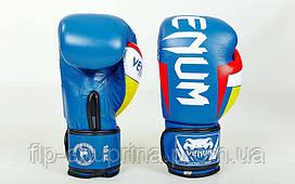 Боксерські рукавички Venum 12 oz