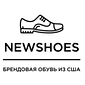 Обувь самых известных брендов мира
