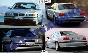 Кузовные запчасти для BMW 7 (E38) 1994-02
